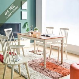 D3100-4C Dining Set(1 Table + 4 Chairs)