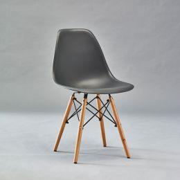 BB-638-DARK GREY  Chair