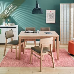 Cheavy-4C-Natural Dining Set (1 Table + 4 Chairs)