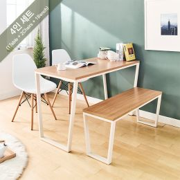 Robe-Ivy-4  Dining Set (1 Table + 2 Chairs + 1 Bench)