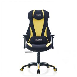 W-185-Yellow  Gamer Chair