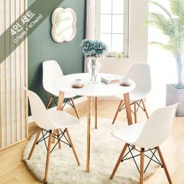 Mar-BB-Wht-4  Dining Set (1 Table + 4 Chairs)