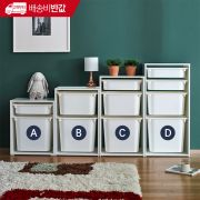 Joy-Ivy-Wht Storage Box