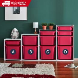 Joy-Ivy-Red Storage Box