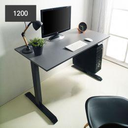Oxford-037   Motion Desk  (23t Top)