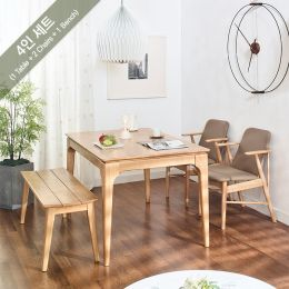 Hazam  Dining Set (1 Table + 2 Chairs + 1 Bench)