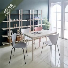 iK-12i-Ivy-Emma-4 Dining Set(1 Table + 4 Chairs)