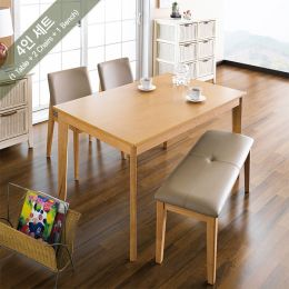 Avalon-4-Natural  Dining Set  (1 Table + 2 Chairs + 1 Bench)
