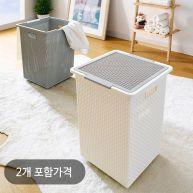 Saan  Laundry Baskets  (2 Pcs 포함)