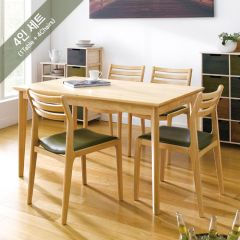 Timon-4C-Natural   Dining Set (1 Table + 4 Chairs)