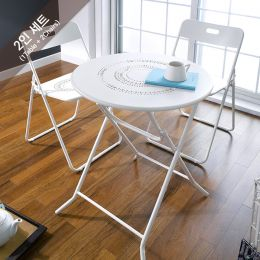 DS26185A-White  Folding 2-Chair & Table