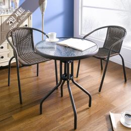 CD025  2-Chair & Table (3 Pcs)