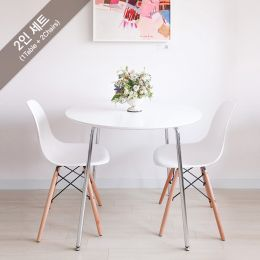 Marcus-BB-638-White-2  Dining Set (1 Table + 2 Chairs)