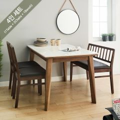 Miso-4-Walnut-Marble  Dining Set  (1 Table + 2 Chairs + 1 Bench)