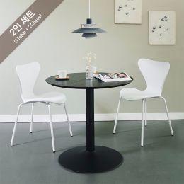 Ibiza-Blk-Em-2 Dining Set