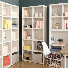 POP-Ivy-80  Bookcase